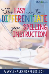 differentiated spelling made easy