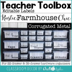 Teacher Toolbox Corrugated Metal Rustic Farmhouse Chic 1.jpg - Teacher Toolbox - Corrugated Metal - Rustic Farmhouse Chic