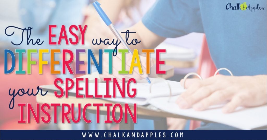 differentiated spelling lists made easy